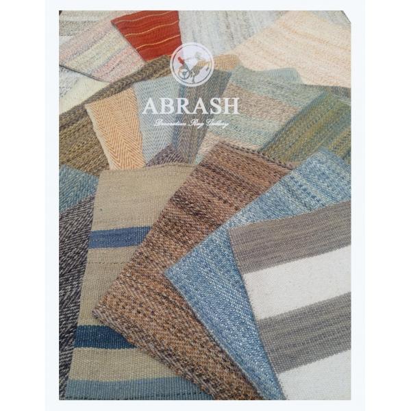 Flat Weave Samples